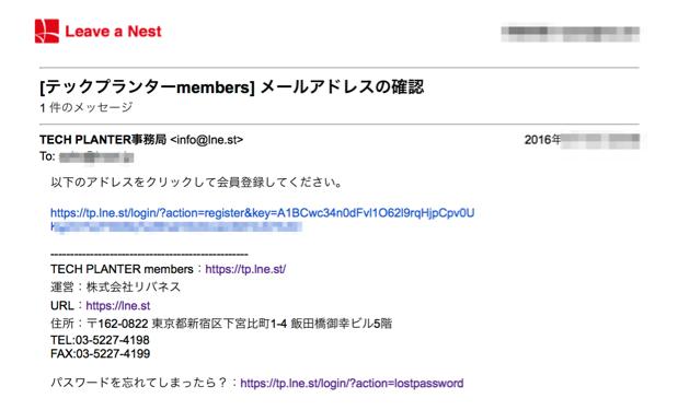 新規ユーザー登録図4