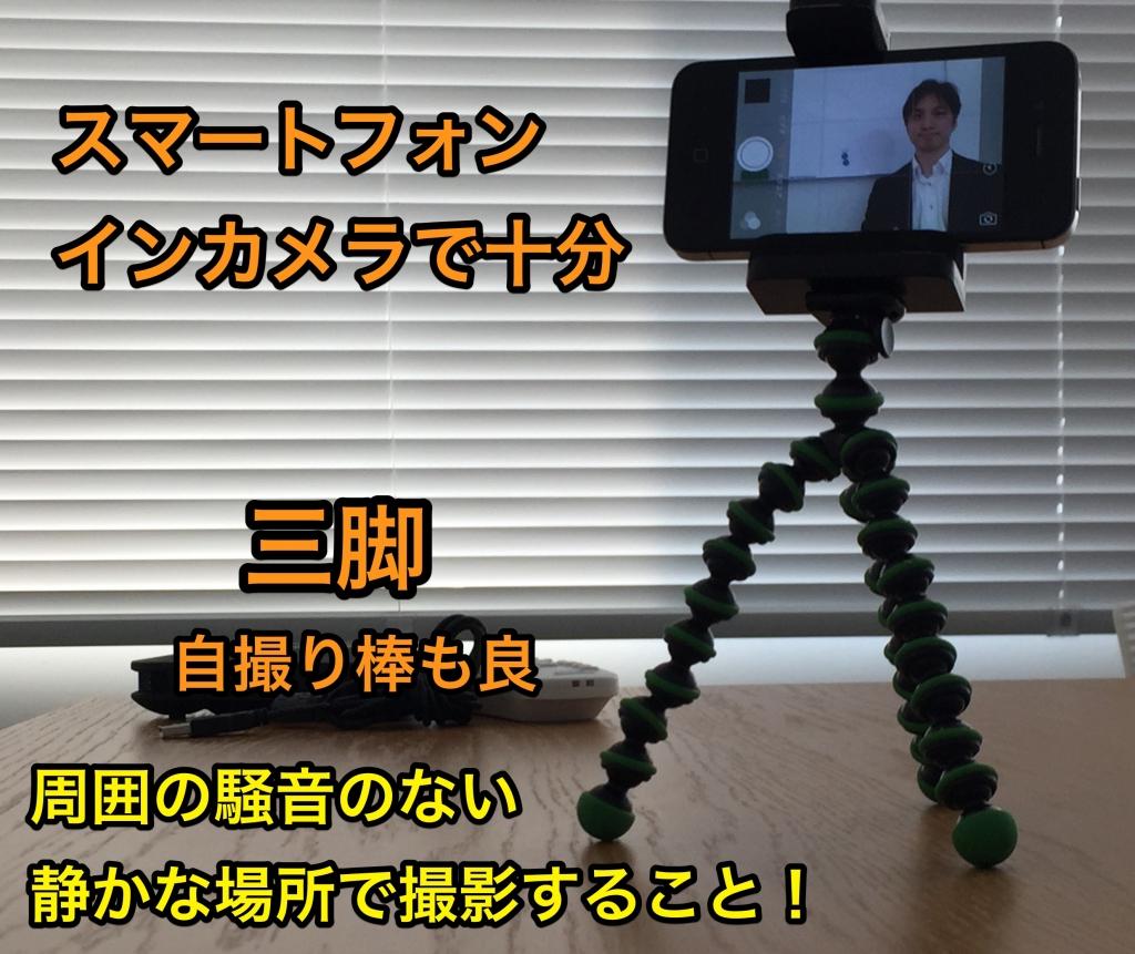 ビデオ機材例